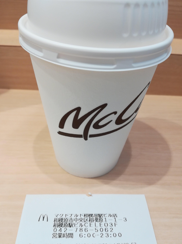 相模原駅のマクドナルド