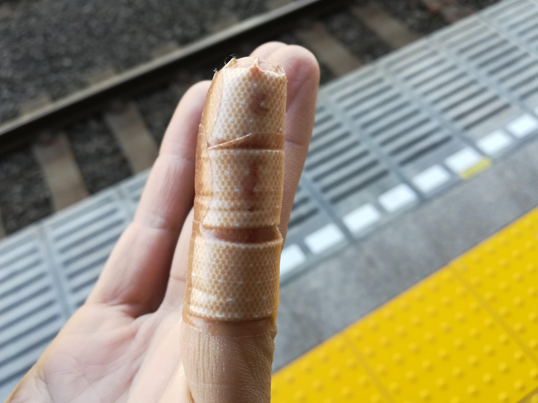 指から血が止まらない