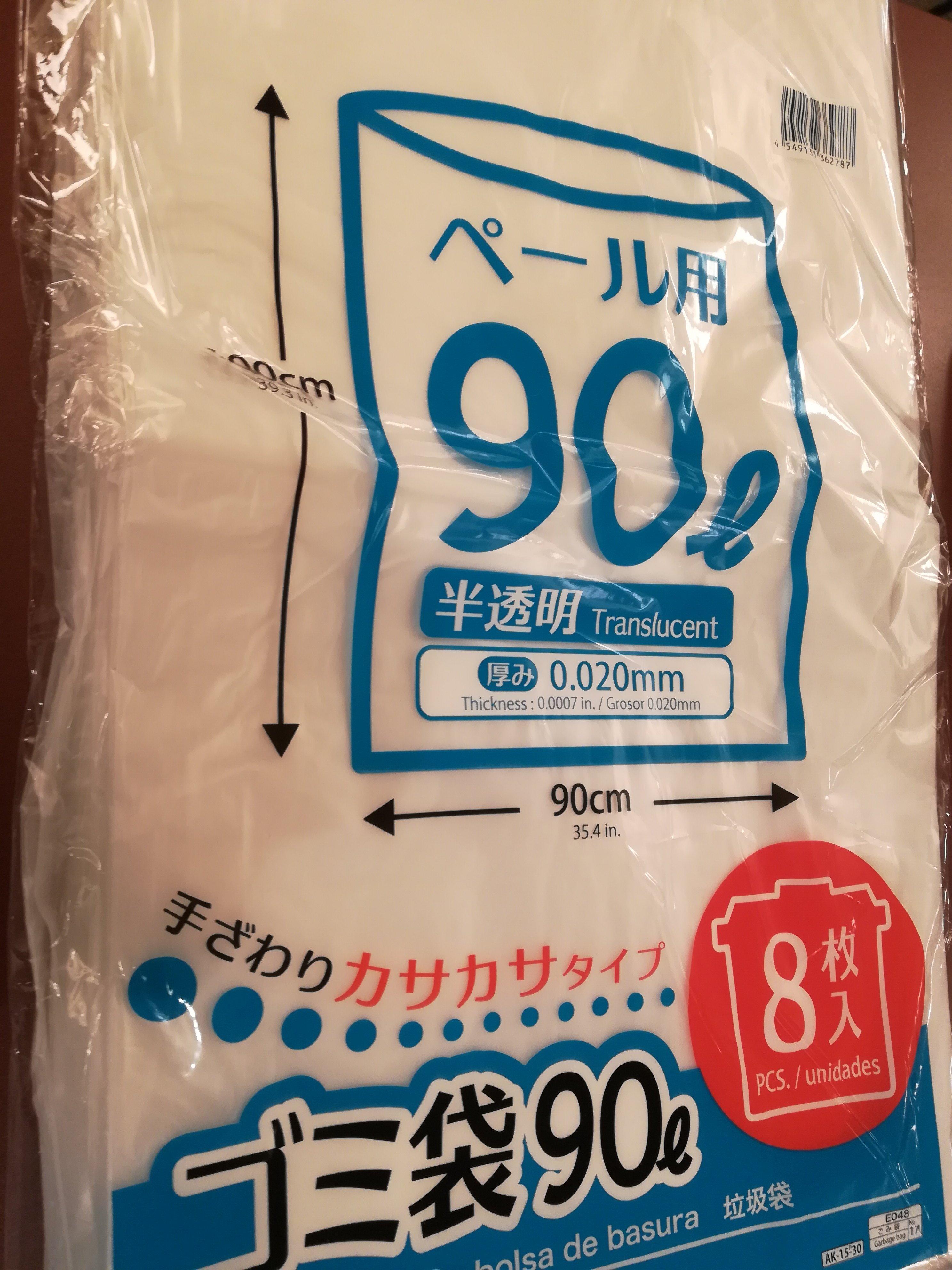 防水効果は100円均一のゴミ袋にはあるのか?
