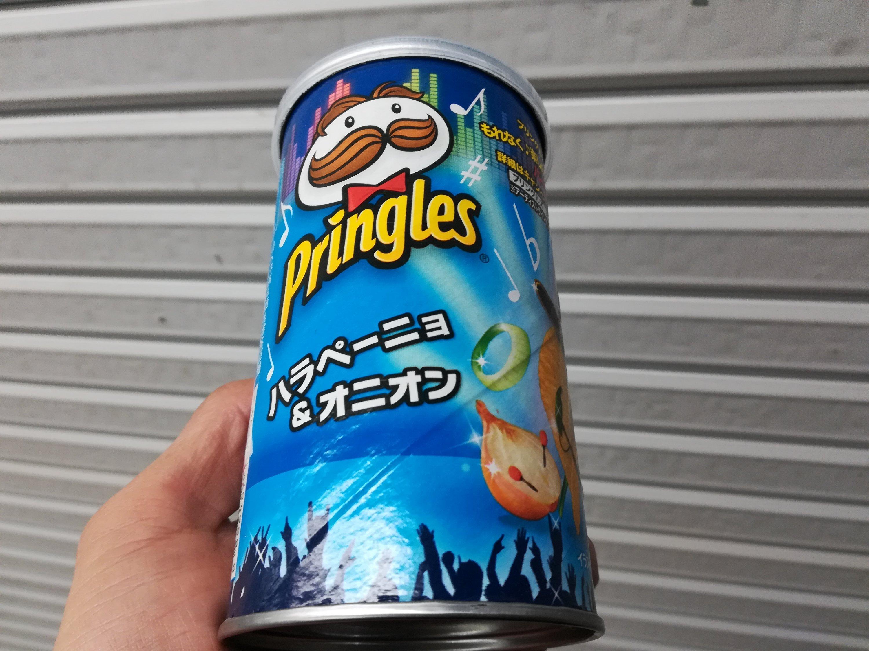 プリングルズ ハラペーニョ&オニオンが安売り74円
