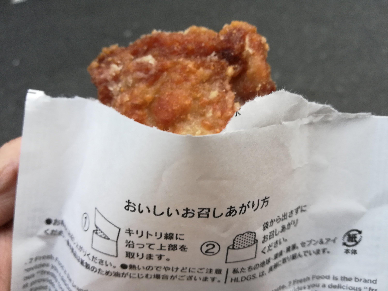 セブンイレブンの揚げ鶏