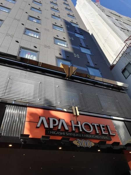 アパホテルで連れの名前を聞かれた