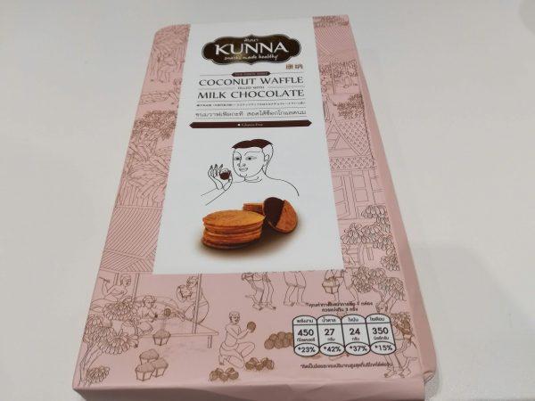 KUNNA ココナッツワッフルチョコ